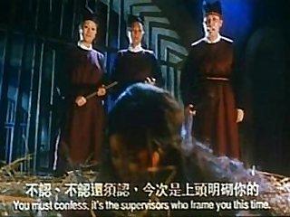 chinese master
