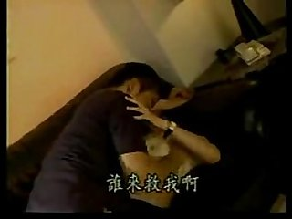 Taiwan student nailed by home teacher vintage